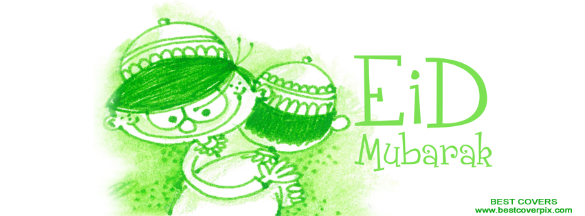 Eid-ul-Azha FB Timeline Cover Photos 2014