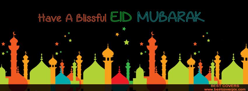 Eid-ul-Fiter Mubarak Facebook  Cover Picture