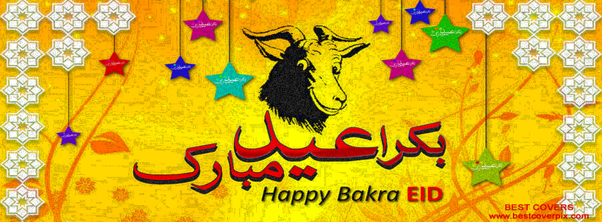Bakra Eid Mubarak Cover Photos 2014