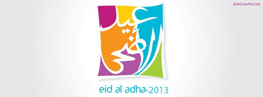 Eid-ul-Adha-2013-Facebook Covers