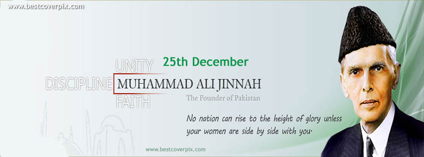 Quaid e Azam Day 25 December Facebook Covers