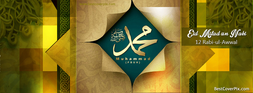 Eid Milad un Nabi | 12 rabi ul awal Facebook Covers