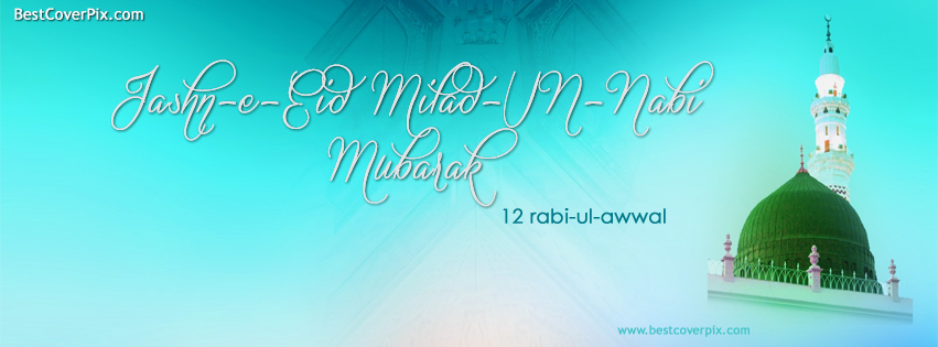 Eid Milad Un Nabi 2015 Cover Pictures for Facebook
