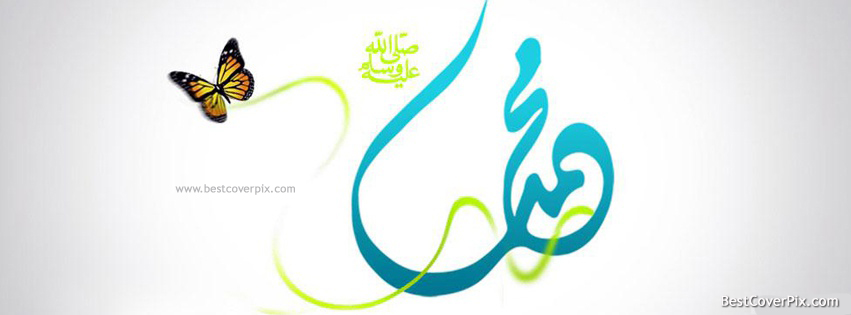Jashne EID Milad un Nabi Mubarik Facebook Covers