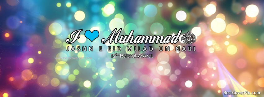 Eid Milad Un Nabi 2015 Covers for Facebook