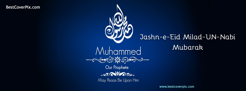 Eid Milad un Nabi 2014 Facebook Cover Photos