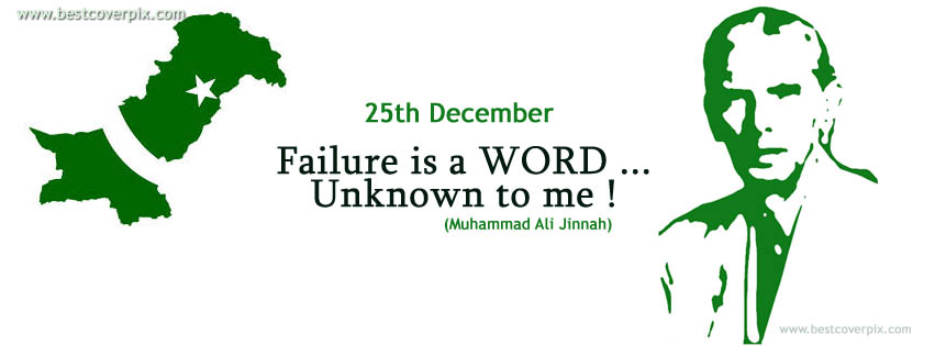Quaid's Day ( 25th December) Quotes , FB Covers, Images