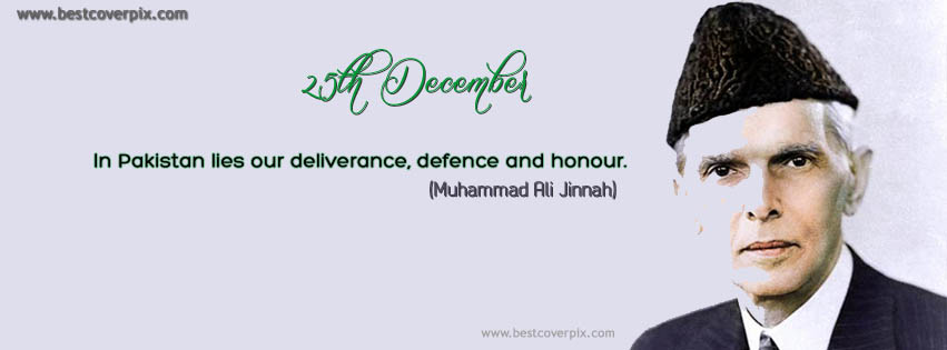 25th December Quaid-e-Azam Day Celebration Facebook Covers