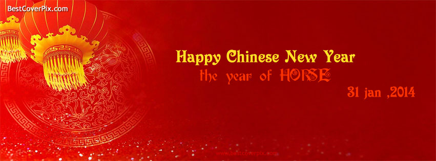 Happy Chinese New Year 2014 best timeline Cover for FB