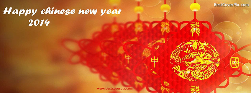 Chinese New Year Facebook Covers