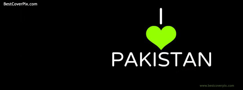 I Love Pakistan | Best Profile Cover for Facebook