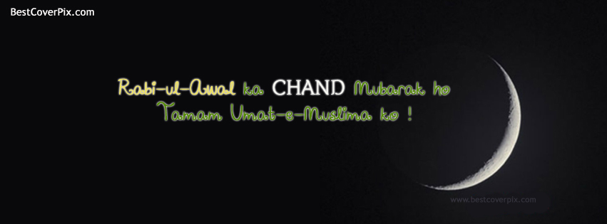 Chand Raat Mubarak | Happy Rabi-ul-Awal Best Cover for Facebook