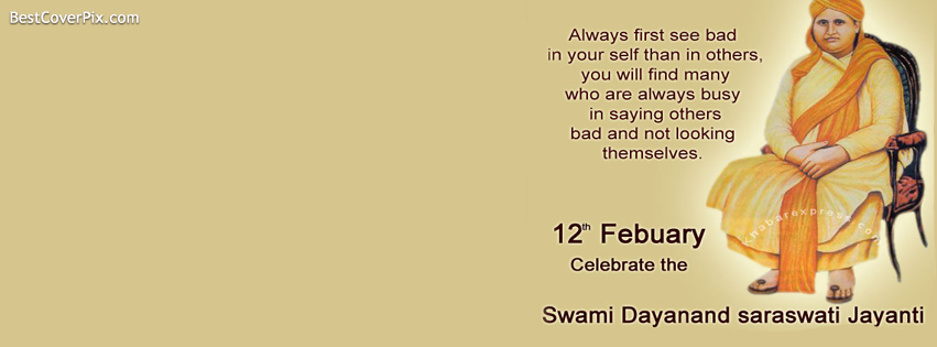 Maharshi Dayanand Saraswati Jayanti Facebook Covers Photos