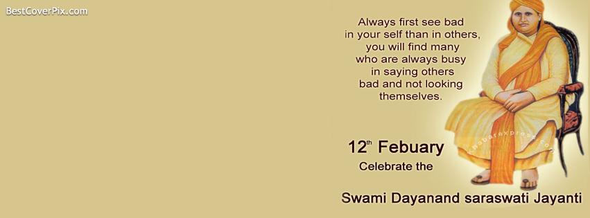 Maharshi Dayanand Saraswati Jayanti Facebook Covers Photos