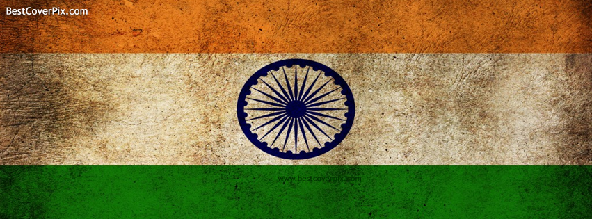 Indian Flag Facebook Covers for Timeline