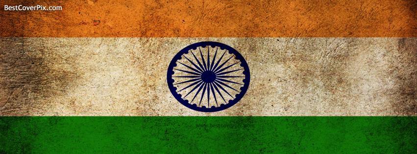 Indian Flag Facebook Covers for Timeline
