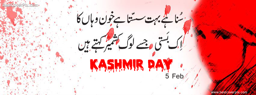 Kashmir Day 5th february . Best cover photo timeline