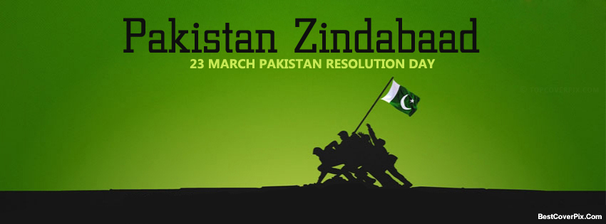 23 March Pakistan Resolution Day Facebook Covers and Wallpapers