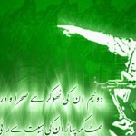 Pakistan Army 23 March special Facebook Cover