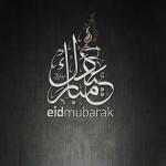 eid ul fitar mubarak fb cover photo