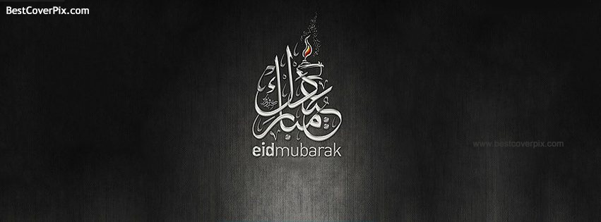 Eid -UL -Fiter Mubarak 2014 Facebook Timeline Cover Photo