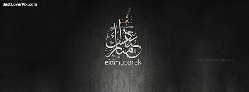 Eid -UL -Fiter Mubarak 2014 Facebook Timeline Cover Photo