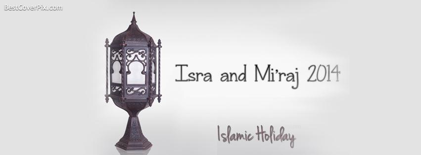 isra al miraj 2014 fb cover photo