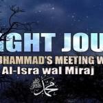 isra al miraj fb cover photo