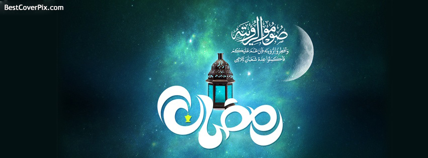 Ramadan Mubarak Facebook Timeline Cover Photos for 2016