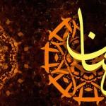 ramzan mubarak fb profile cover
