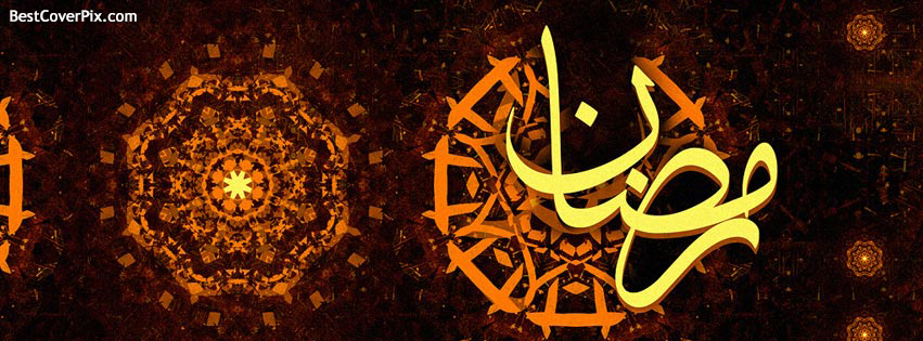 ramzan mubarak fb profile cover