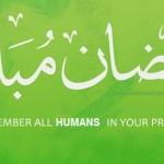ramadan mubarak fb cover photo