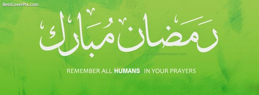 Ramazan Mubarak FB Timeline Profile Cover Photo