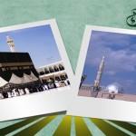 Allaha Muhammad SAWW Ramadan Facebook cover