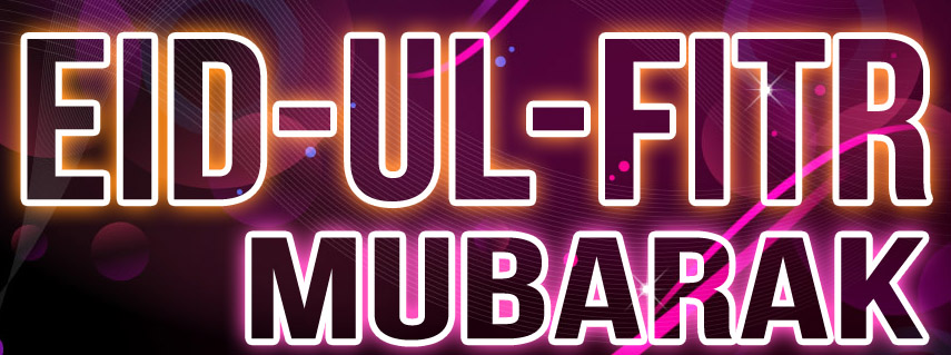 Eid Mubarak 2014 Facebook Covers