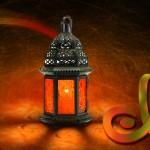 Ramadan Mubarak Facebook cover