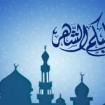 Ramadan moon mubarak facebook cover
