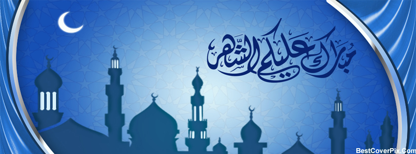 Ramadan moon mubarak facebook cover