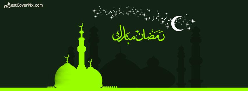 Ramadan First Night Moon Congratulate 2016 Facebook Covers