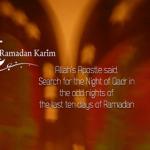 ramazan mubarak fb cover photo