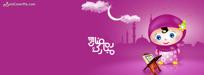 ramzan mubarak timeline photo
