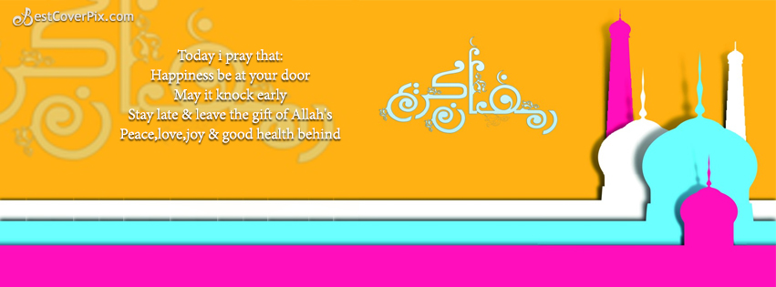 special timeline ramzan mubarak fb cover photo
