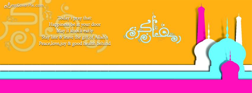 Special Ramazan Kareem Timeline FB Cover Photo