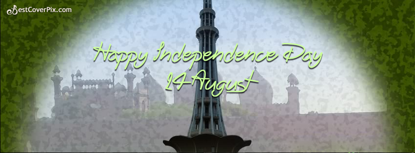 14 august pakistan independence day fb cover