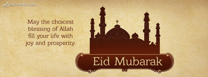 Beautiful Blessed Eid Mubarak 2017 Facebook Cover Photo