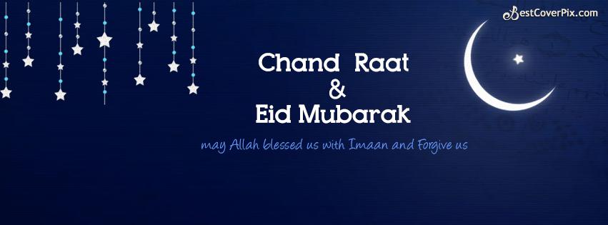 Chand Raat And Advance Eid Mubarak Fb Cover Photo