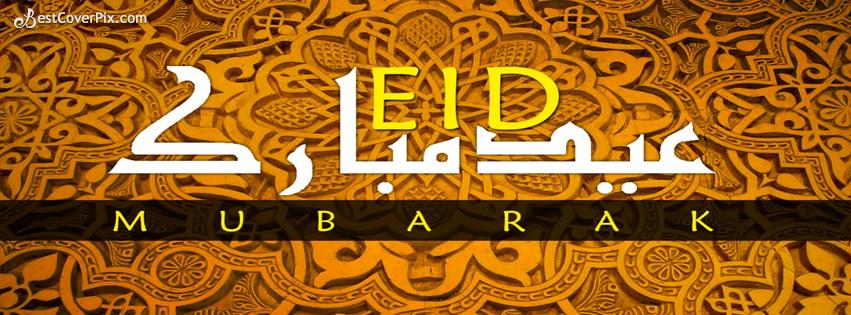 Eid Mubarak wishing Timeline cover