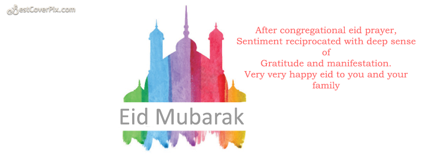 Eid mubarak ecards and greeting cards eid quotes wishes 2017 m4hsunfo