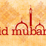 eid mubarak simple facebook cover photo