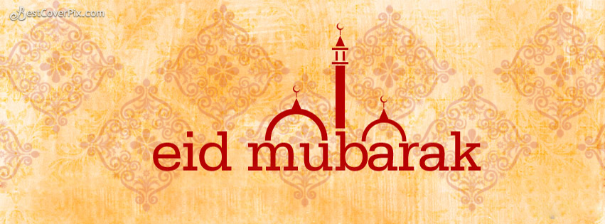 2017 Eid Mubarik To All Muslims Facebook Timeline Cover Photo